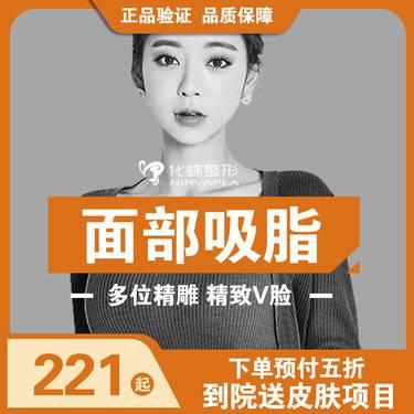 https://heras.igengmei.com/service/2019/12/05/6db12a6aa3-half