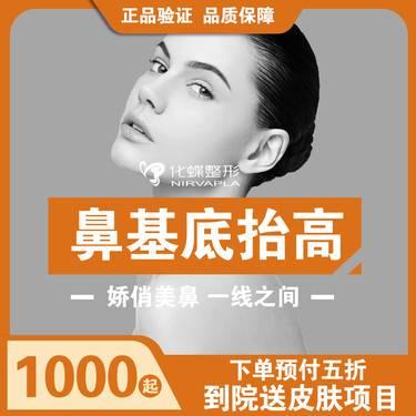 https://heras.igengmei.com/service/2019/12/05/79669a5ac2-half