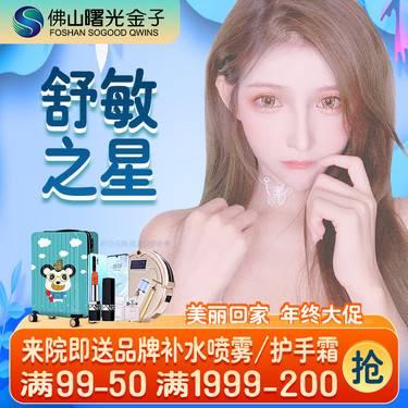 https://heras.igengmei.com/service/2019/12/05/7e489746c0-half