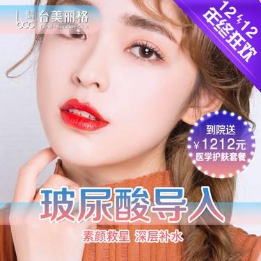 https://heras.igengmei.com/service/2019/12/05/83ce83ffb9-half