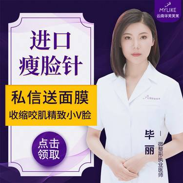 https://heras.igengmei.com/service/2019/12/05/882f2cef19-half