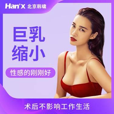 https://heras.igengmei.com/service/2019/12/05/9136654f54-half