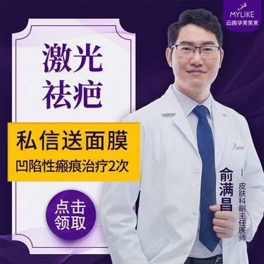 https://heras.igengmei.com/service/2019/12/05/970d00a2c0-half