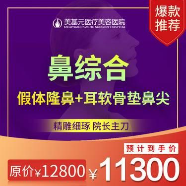 https://heras.igengmei.com/service/2019/12/05/a01ce4812c-half