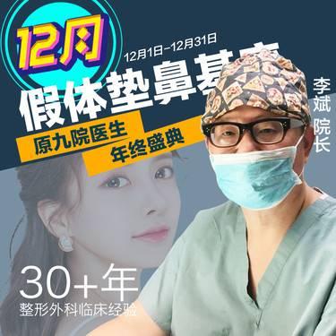 https://heras.igengmei.com/service/2019/12/05/a3021e7b37-half