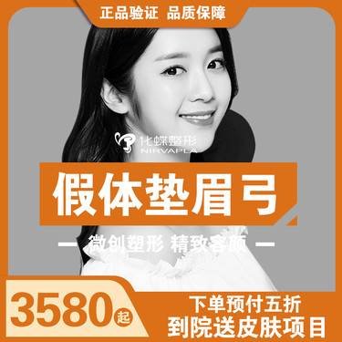 https://heras.igengmei.com/service/2019/12/05/a496f37a43-half
