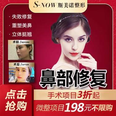 https://heras.igengmei.com/service/2019/12/05/a94e51d3d7-half