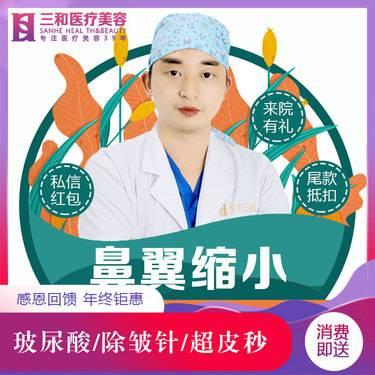 https://heras.igengmei.com/service/2019/12/05/b5d67fe884-half