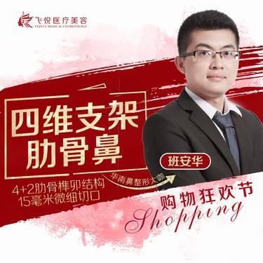 https://heras.igengmei.com/service/2019/12/05/c8e79d61b1-half