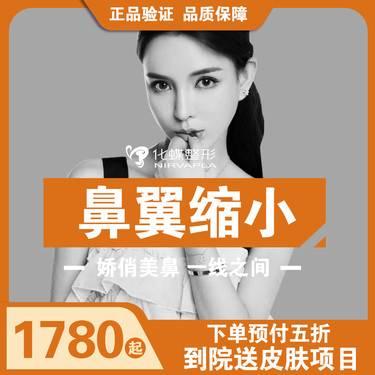 https://heras.igengmei.com/service/2019/12/05/cc09ebae5a-half