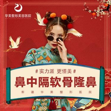 https://heras.igengmei.com/service/2019/12/05/e9da0f627d-half