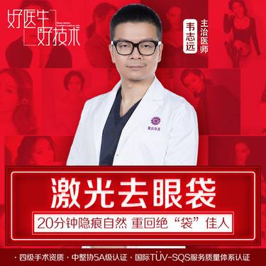 https://heras.igengmei.com/service/2019/12/05/f4f26dda07-half