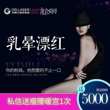 https://heras.igengmei.com/service/2019/12/06/07b903317f-half
