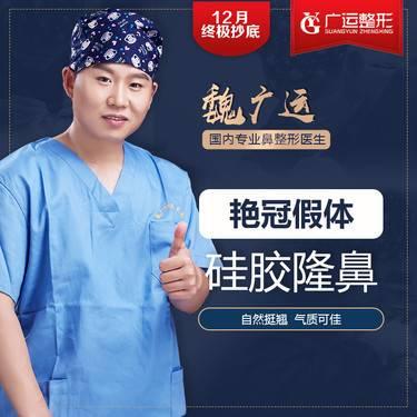 https://heras.igengmei.com/service/2019/12/06/19b0f0f4a6-half