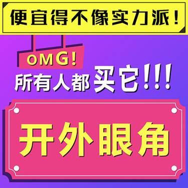 https://heras.igengmei.com/service/2019/12/06/2135f71418-half