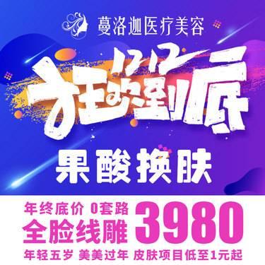 https://heras.igengmei.com/service/2019/12/06/37d732b931-half