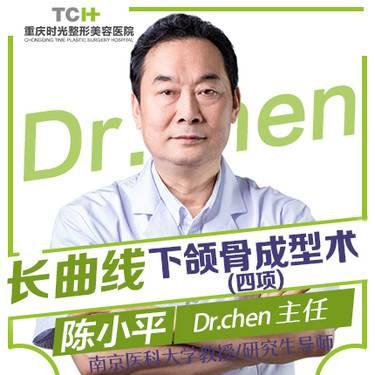 https://heras.igengmei.com/service/2019/12/06/4100b2010e-half