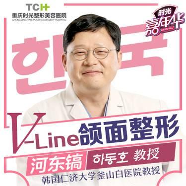 https://heras.igengmei.com/service/2019/12/06/45a5aa4495-half