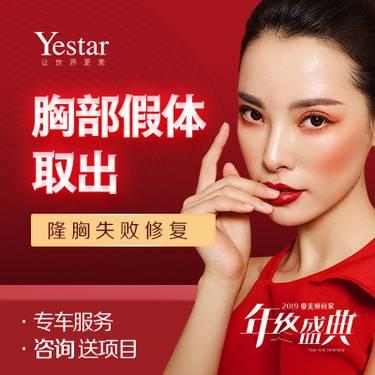 https://heras.igengmei.com/service/2019/12/06/558dc3bc7b-half