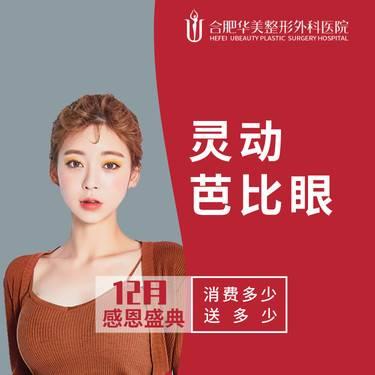 https://heras.igengmei.com/service/2019/12/06/65064f8e99-half