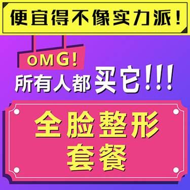 https://heras.igengmei.com/service/2019/12/06/68c4aea612-half