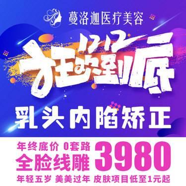 https://heras.igengmei.com/service/2019/12/06/761d28e337-half