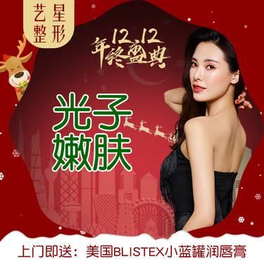 https://heras.igengmei.com/service/2019/12/06/7bed3b4506-half