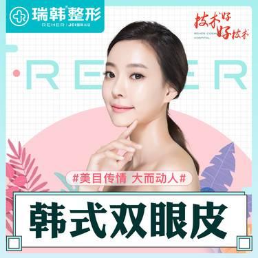 https://heras.igengmei.com/service/2019/12/06/7d6992f681-half