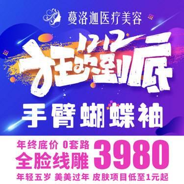 https://heras.igengmei.com/service/2019/12/06/83f3f85e40-half