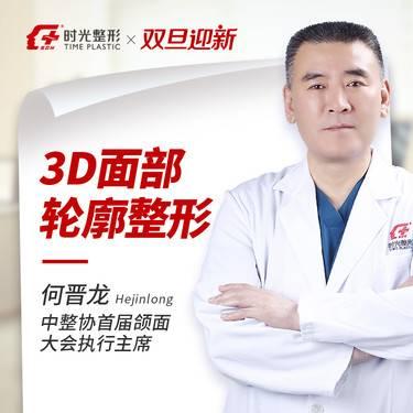 https://heras.igengmei.com/service/2019/12/06/85979db684-half