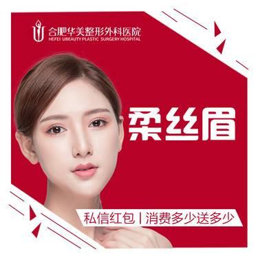 https://heras.igengmei.com/service/2019/12/06/88d84072ac-half