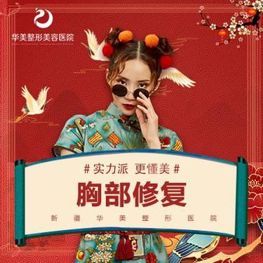 https://heras.igengmei.com/service/2019/12/06/9f3e2dd330-half