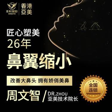 https://heras.igengmei.com/service/2019/12/06/a52be78cab-half