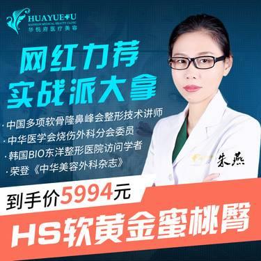 https://heras.igengmei.com/service/2019/12/06/b2316ecb09-half