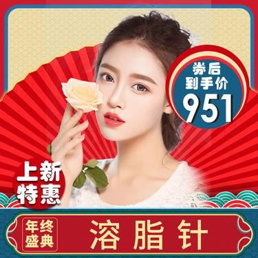 https://heras.igengmei.com/service/2019/12/06/b82ab64e50-half