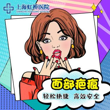 https://heras.igengmei.com/service/2019/12/06/c8489e61b3-half