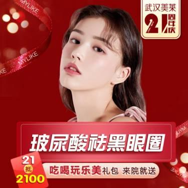 https://heras.igengmei.com/service/2019/12/06/e34854c11f-half