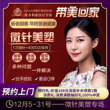https://heras.igengmei.com/service/2019/12/06/e82503c41b-half