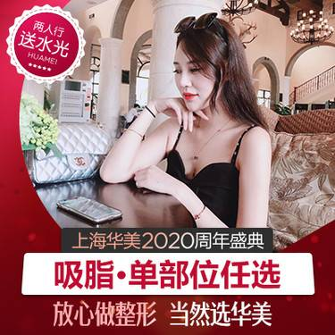 https://heras.igengmei.com/service/2019/12/06/f7d118c746-half