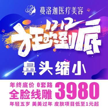 https://heras.igengmei.com/service/2019/12/06/fbfcdd577b-half
