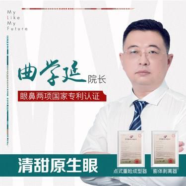 https://heras.igengmei.com/service/2019/12/07/051702f257-half