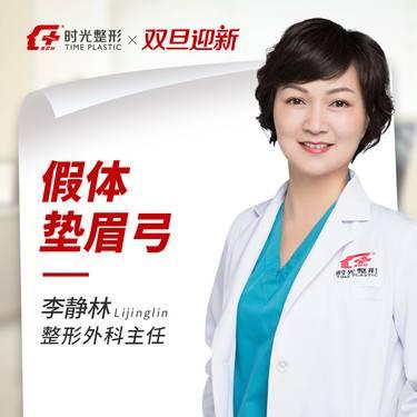 https://heras.igengmei.com/service/2019/12/07/1639307cad-half