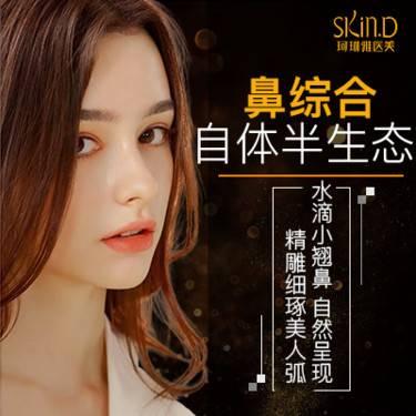 https://heras.igengmei.com/service/2019/12/07/229c6b6947-half