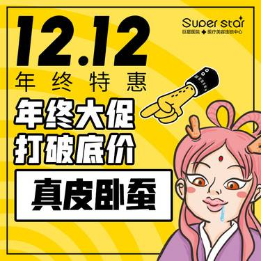 https://heras.igengmei.com/service/2019/12/07/26204c7b12-half