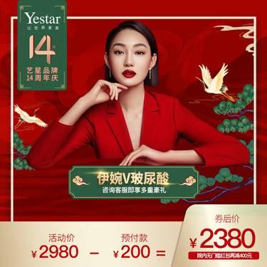 https://heras.igengmei.com/service/2019/12/07/32a0fcb683-half