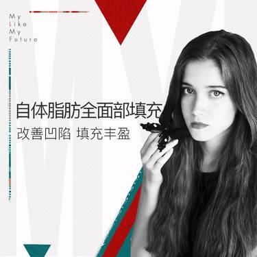 https://heras.igengmei.com/service/2019/12/07/362dac77b9-half