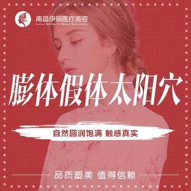 https://heras.igengmei.com/service/2019/12/07/4051dd652b-half
