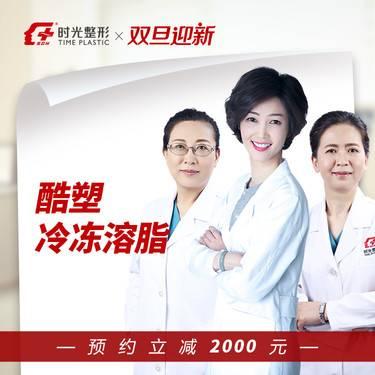 https://heras.igengmei.com/service/2019/12/07/5c93bdec11-half