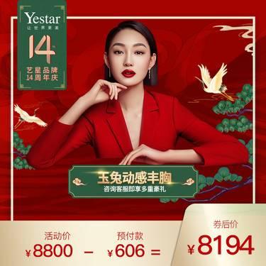 https://heras.igengmei.com/service/2019/12/07/6ecbafca05-half