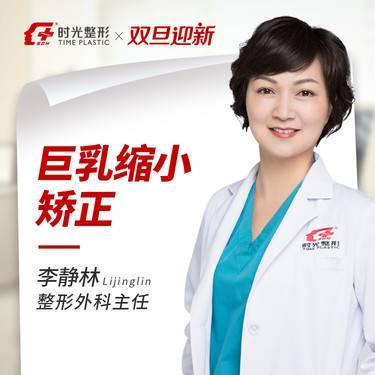 https://heras.igengmei.com/service/2019/12/07/71e3cb3bfa-half